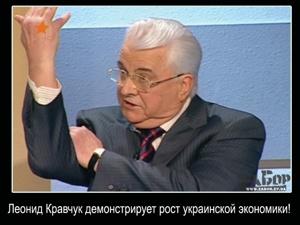 Леонид Кравчук считает, что Путин незаконный Президент России